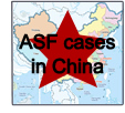 map of outbreak of ASF in China